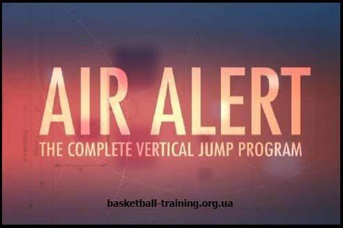Air alert: обзор программы