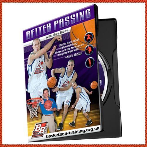 Better basketball — better passing