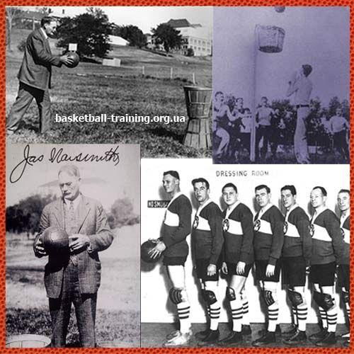 История возникновения и развития баскетбола