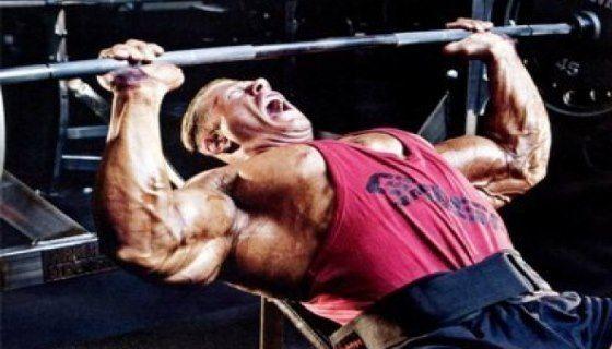 Как накачать верхнюю часть груди результативно
