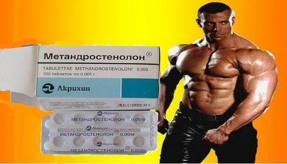 Метан для роста мышц и увеличения силы